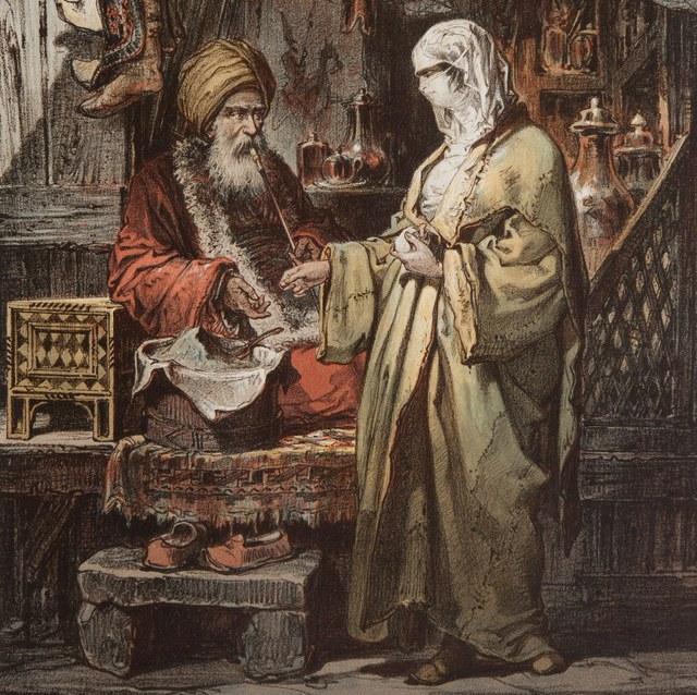 Encyclopédie des arts décoratifs de l'Orient.